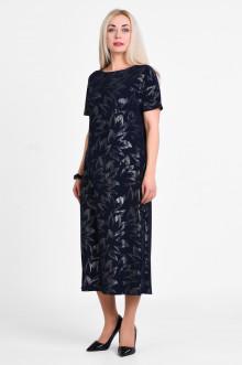 "Платье ""Олси"" 1905020/5"